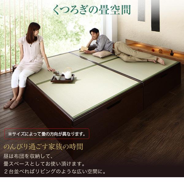 くつろぎの畳空間