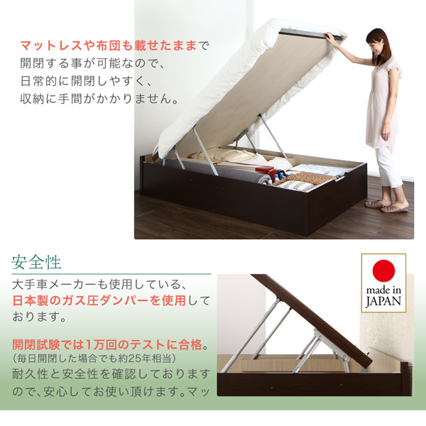 日本製のガス圧式ダンパーを採用