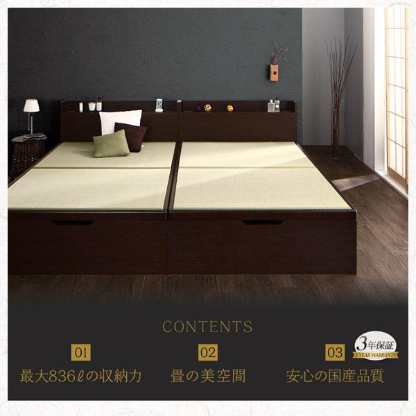 日本製 跳ね上げ畳ベッド【結葉】ユイハ特徴