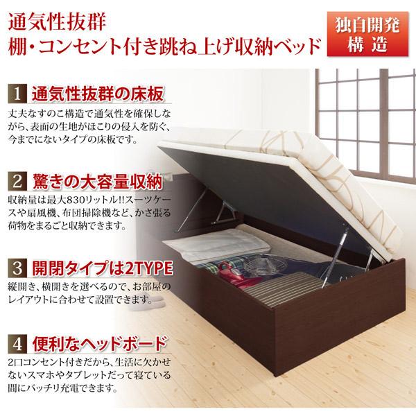 通気性抜群 ガス圧式跳ね上げベッド【Prostor】プロストル特徴
