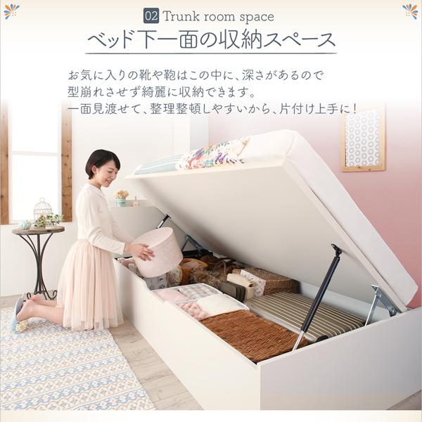 ベッド一面が収納スペース
