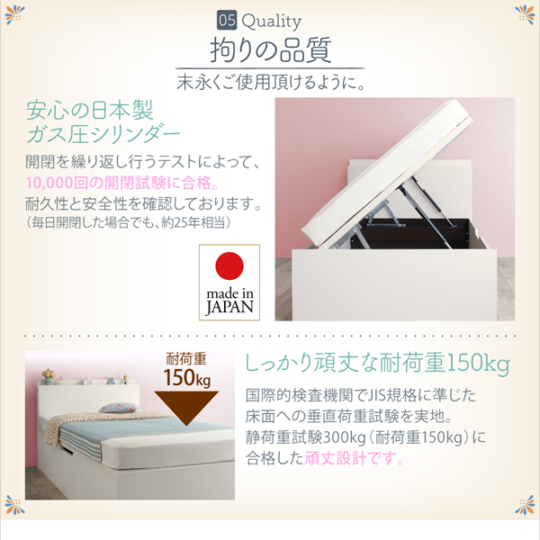 安心に日本製ガス圧式シリンダー