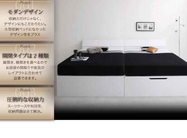 跳ね上げベッド【Criteria】クリテリア特徴