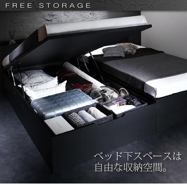 ベッド下は、自由な収納空間