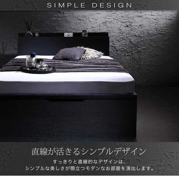 シンプルデザイン