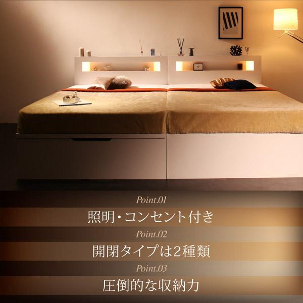 跳ね上げベッド【Lunalight】ルナライトの特徴