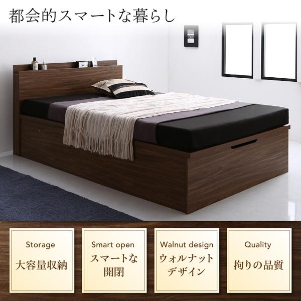 跳ね上げベッド【Ostade】オスターデ の特徴