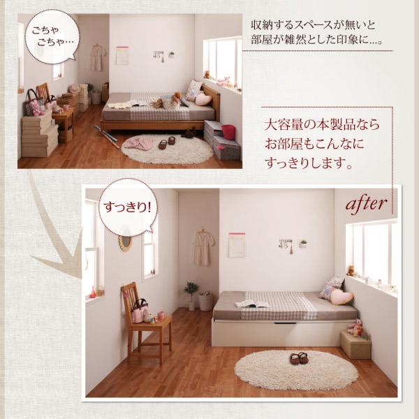 お部屋もこんなにすっきりします。