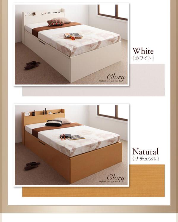 カラーバリエーション:ホワイト、ナチュラル