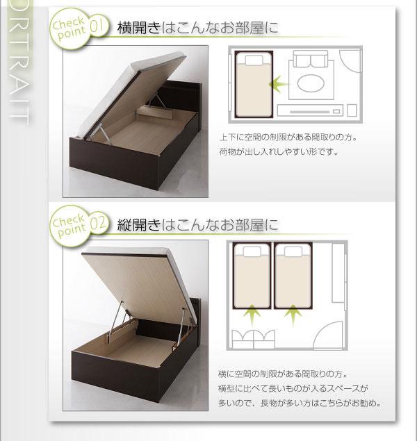 お部屋に合わせて開閉方向をお選び下さい。