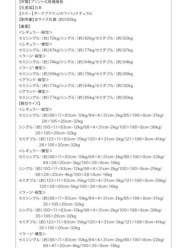 跳ね上げベッド【Freeda】フリーダ詳細2