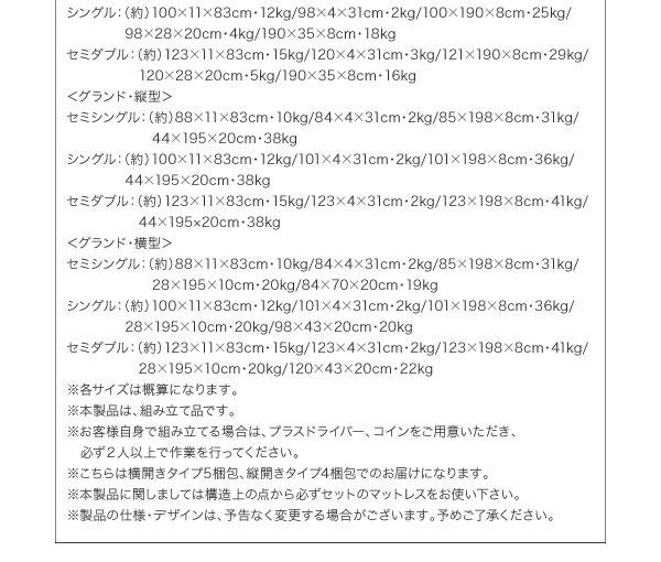 跳ね上げベッド【Freeda】フリーダ詳細3