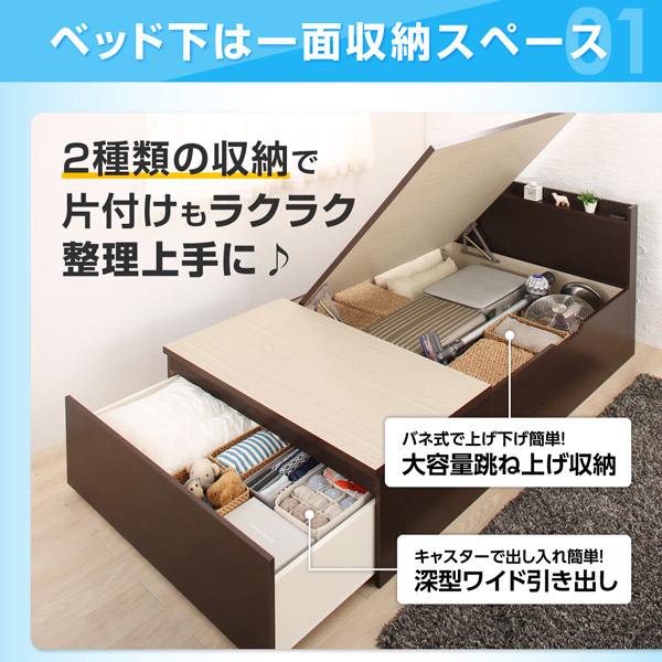 ベッド下は、一面収納スペース