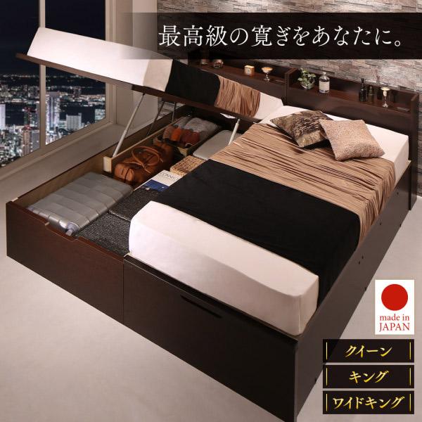 国産 連結式跳ね上げベッド【Jada】ジェイダ
