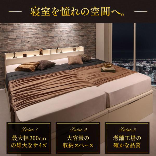 国産 連結式跳ね上げベッド【Jada】ジェイダの特徴