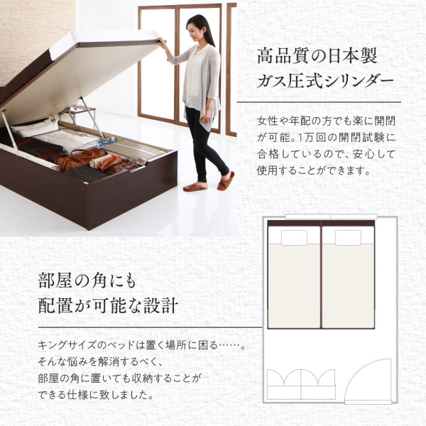 高品質の日本製ガス圧式シリンダー
