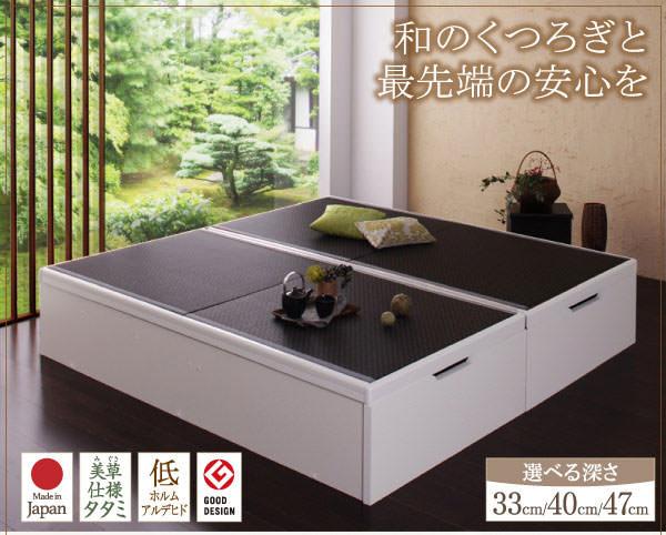 美草・日本製 大容量畳跳ね上げベッド 【Komero】コメロ