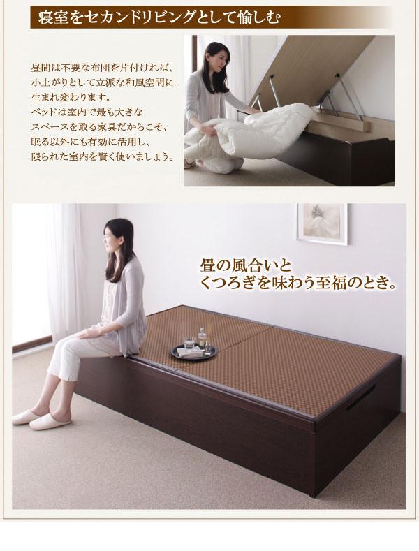 畳の風合い
