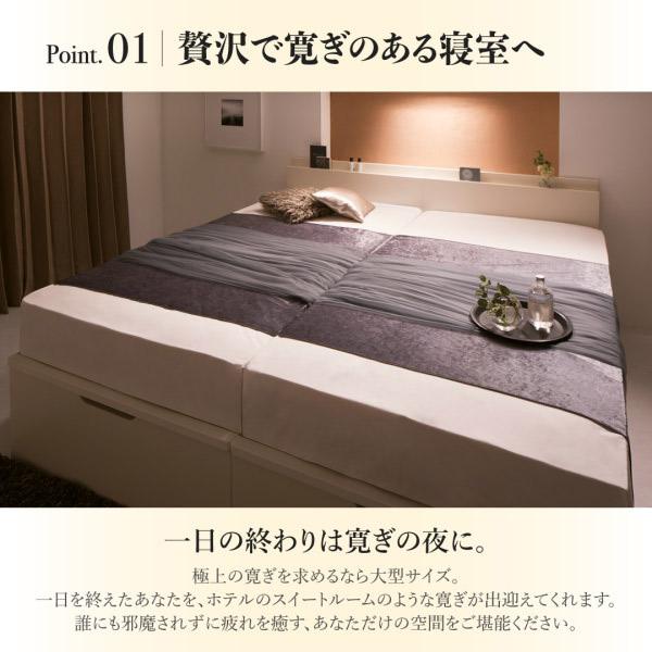 寛ぎのある寝室へ