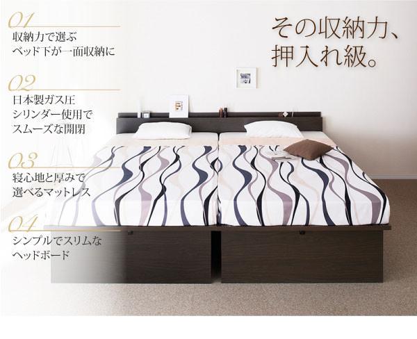 ガス圧式跳ね上げ収納ベッド【NewGransta】ニューグランスタ特徴