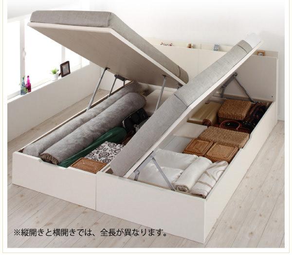国産跳ね上げ収納ベッド【Pratipue】プラティーク