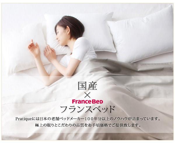 日本製、フランスベッドもご用意