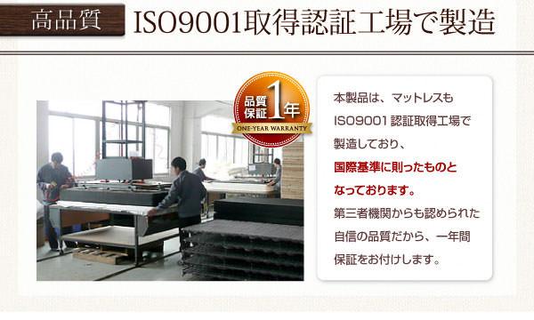 ISO9001取得工場での製造