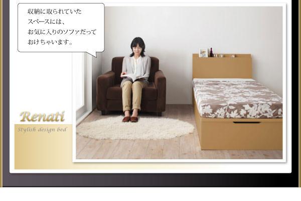 空いたスペースには、ソファなど置けます。