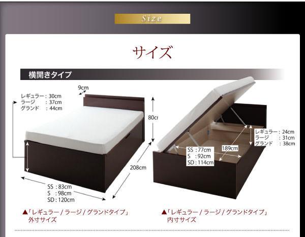 サイズ:横開きタイプ