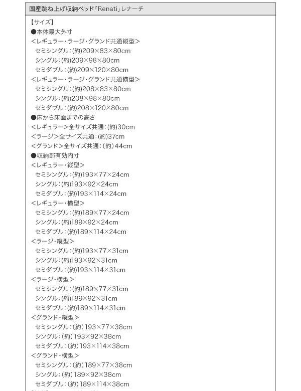 【Renati】レナーチ詳細1