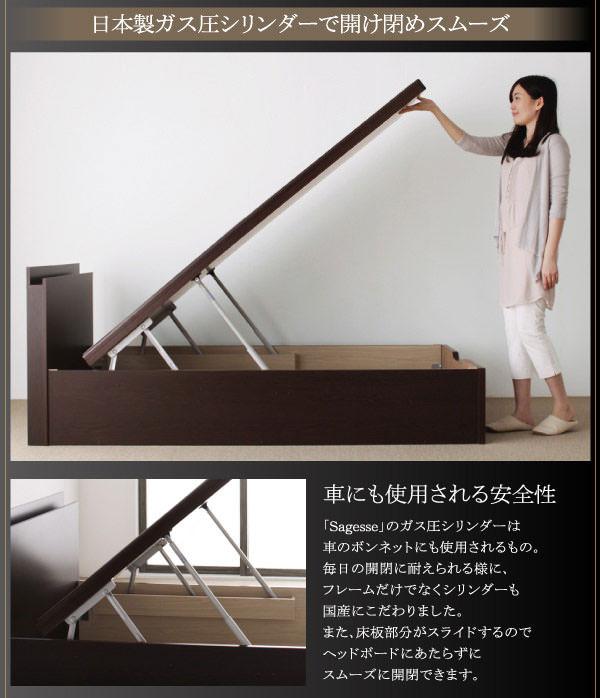 日本製ガス圧式シリンダー採用