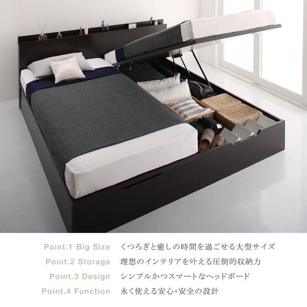 連結式跳ね上げベッド ベッドフレームのみ 縦開き クイーン(SS×2) 深さレギュラー