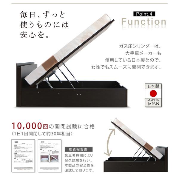 ガス圧シリンダーは、大手車メーカーも使用している日本製なので、女性でもスムーズに開閉できます