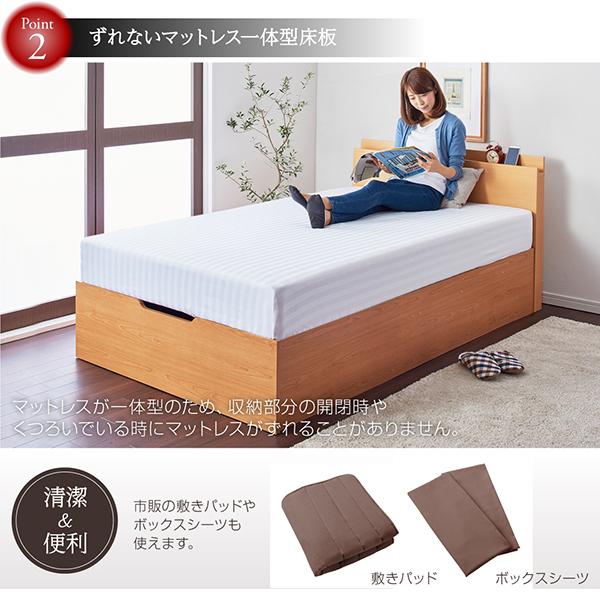 ずれないマットレス一体型床板