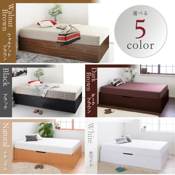 選べる5color