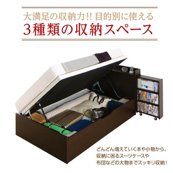 大満足の収納力!!目的別に使える3種類の収納スペース