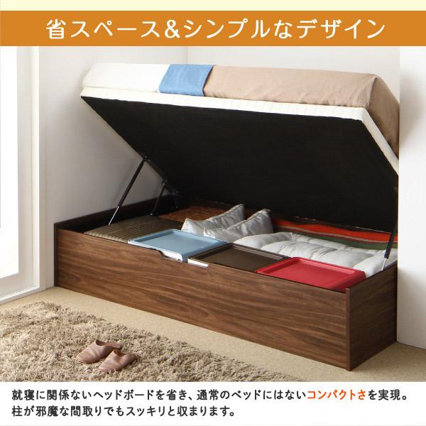 省スペース&シンプルなデザイン
