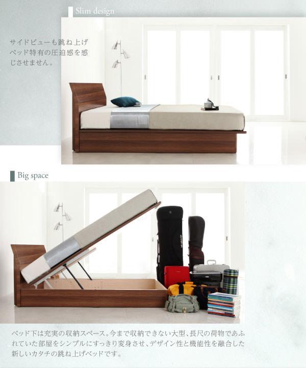 ベッド下は充実の収納スペース