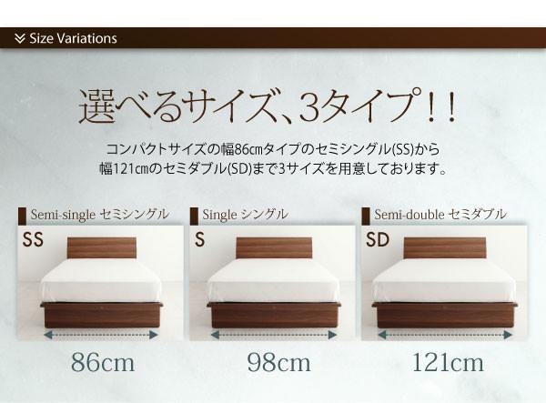 選べるサイズ、3タイプ