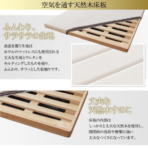 空気を通す天然木床板