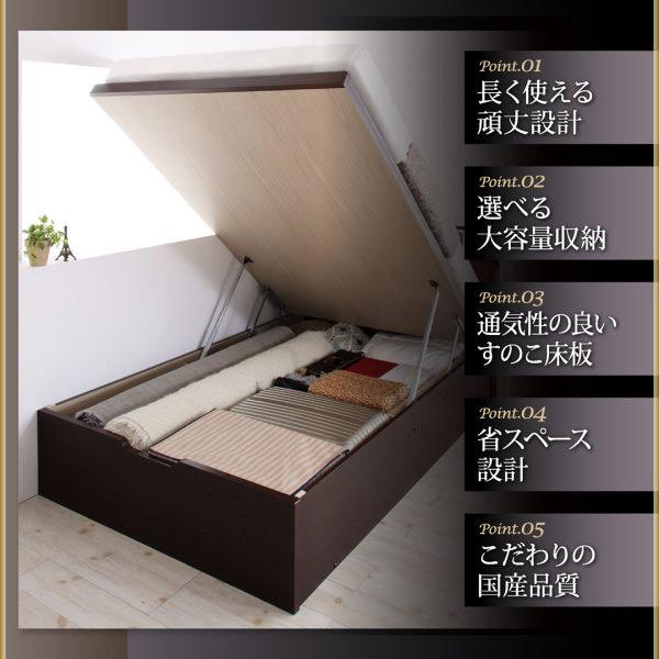 国産 跳ね上げベッド【BERG】ベルグ特徴