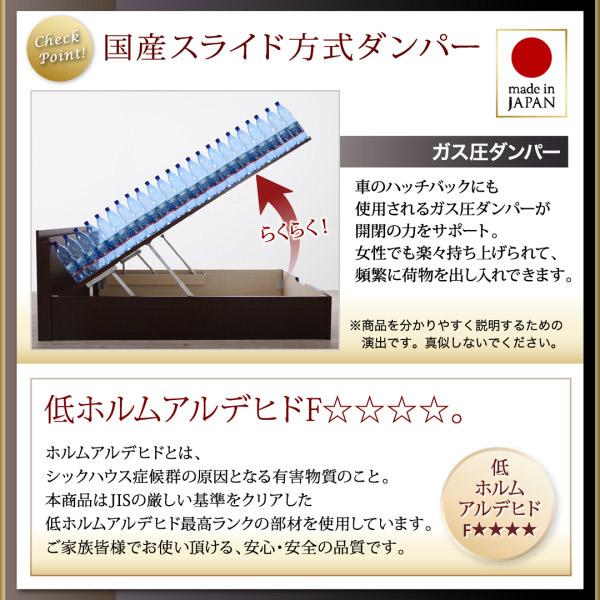 国産スライド式ダンパー