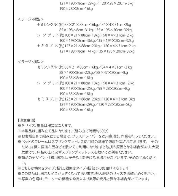 跳ね上げベッド【Beegos】ビーゴス詳細3