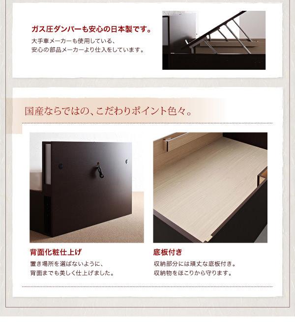 ガス圧ダンパーも安心の日本製