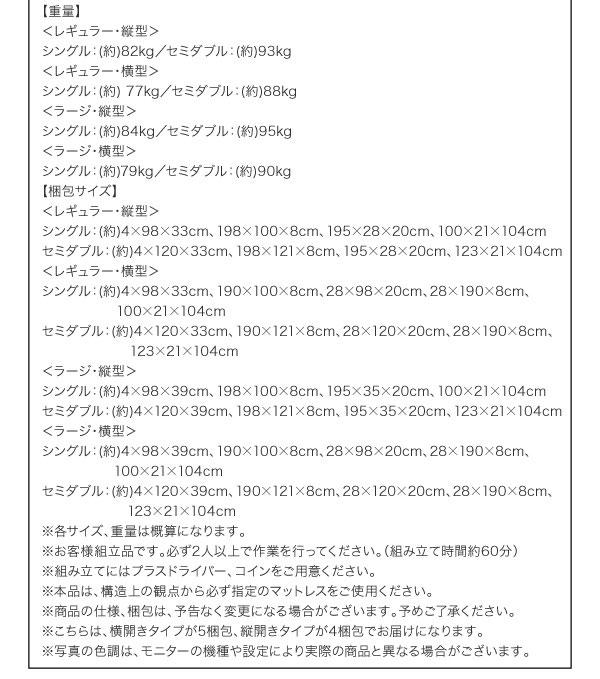 跳ね上げ式収納付きベッド【Blume】ブルーメ本体詳細2