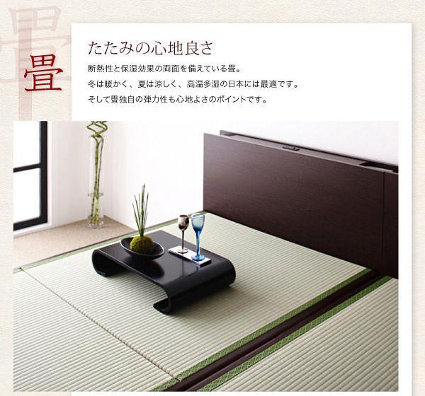 断熱性と保湿性の両面を備えている畳。