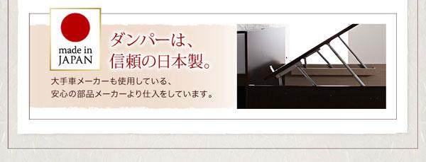 ガス圧ダンパーは日本製