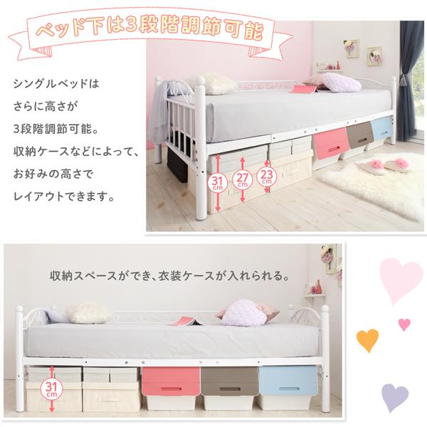 ベッド下は3段階高さ調整可能