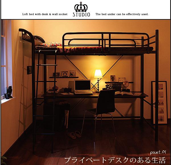 ロフトベッドなら空間を2倍に使えます!
