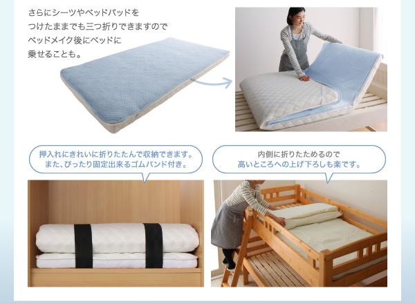 ベッドメイクも簡単